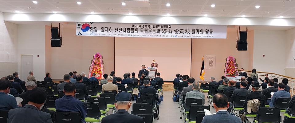 유교문화인문학